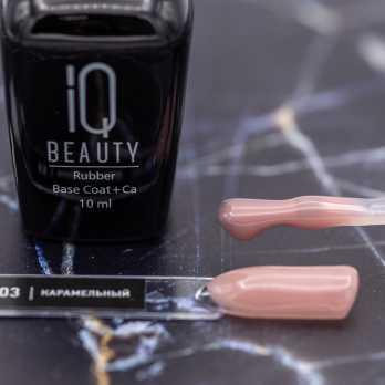 IQ Beauty Камуфлирующее базовое покрытие каучуковое с кальцием IQ Beauty (Карамельный) 10 мл
