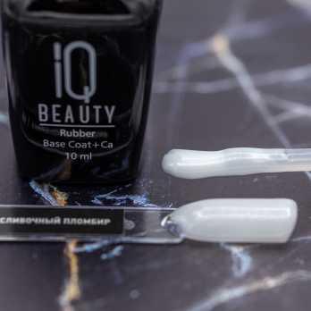 IQ Beauty 09 Камуфлирующее базовое покрытие с шиммером каучуковое с кальцием IQ BEAUTY, Сливочный пломбир, 10 мл