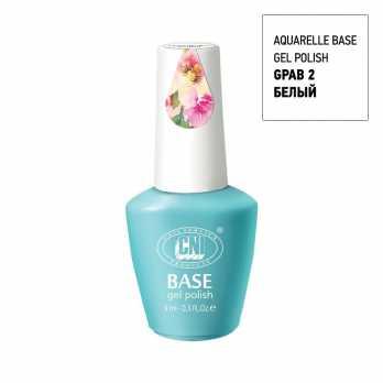 GPAB 2-9 Гель-лак Aquarelle базовый белый 9 мл CNI
