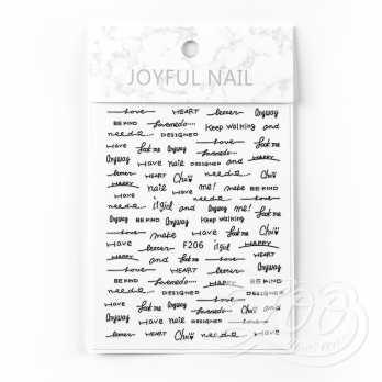 Наклейки (слова) чёрные 1353 Zoo Nail Art