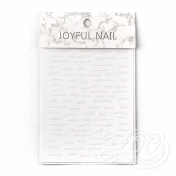 Наклейки (слова) белые 1354 Zoo Nail Art