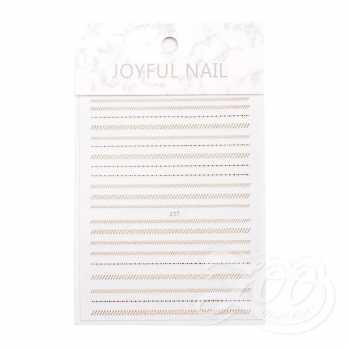 "Наклейки полосочки ""штрих"" розовое золото 1383 Zoo Nail Art"