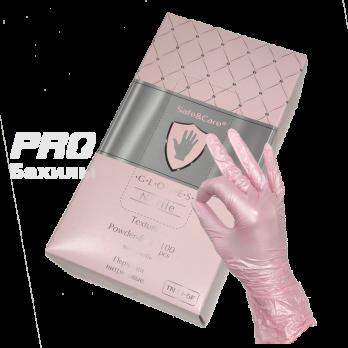 Перчатки Safe&Care нитриловые (403F) розовые перламутровые TN 31-5F/1000 (M)