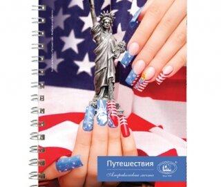 """BDN 7 Книга дизайнов """"Путешествия. Американская мечта"""""""