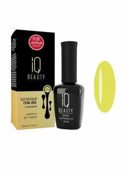 IQ Beauty Каучуковый гель-лак с кальцием 10 мл. Stop and Breathe (094 Air Yoga)