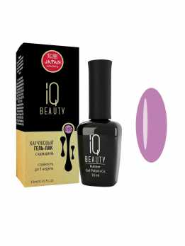 IQ Beauty Каучуковый гель-лак с кальцием 10 мл. Stop and Breathe (095 Color Therapy)